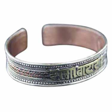 Sterling silver Copper Bracelet CopperBracelet ID=bc350