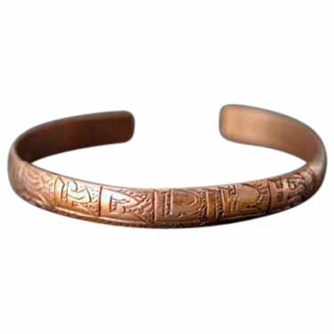 Wholesale Copper Bracelets (Product ID = bc300)