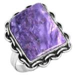 Wholesale Extended Line of Wholesale Rings (Product ID = 16608_R9_Siberia_Charoite_6.40)