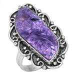 Wholesale Extended Line of Wholesale Rings (Product ID = 16610_R6_Siberia_Charoite_6.20)