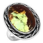 Wholesale Extended Line of Wholesale Rings (Product ID = 16766_R6.5_Lemon_Chrysoprase_5.40)
